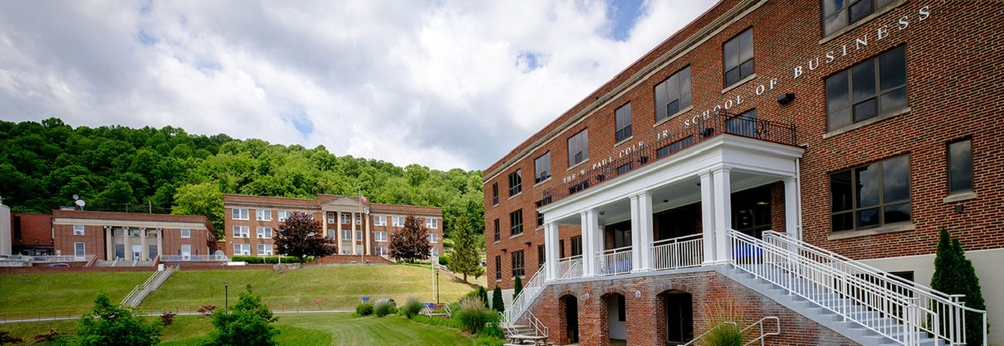 Mahood Hall at School of Business at Bluefield State College